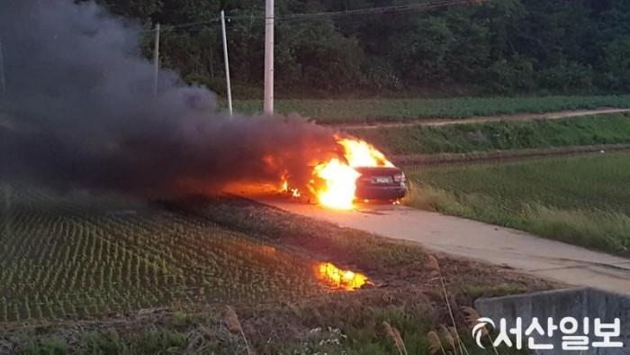 차량화재-1.jpg