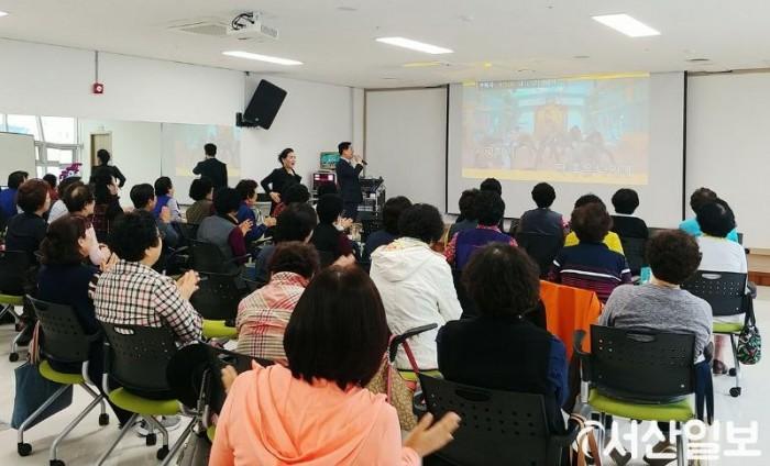 (서산)0703 부춘동 주민자치센터 프로그램 인기.jpg