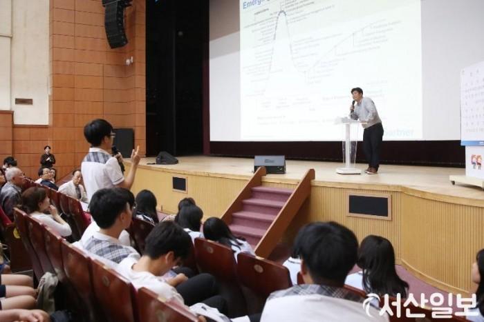 (서산)0710 서산시, 뇌 과학자 정재승 강연 성황리 개최 3.JPG