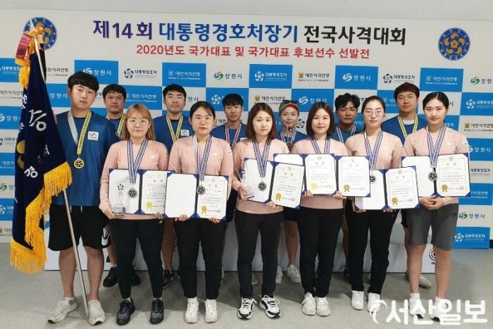 (서산) 0722 서산시청 사격팀, 대통령경호처장기 전국사격대회서 7개 메달 획득 1.jpg