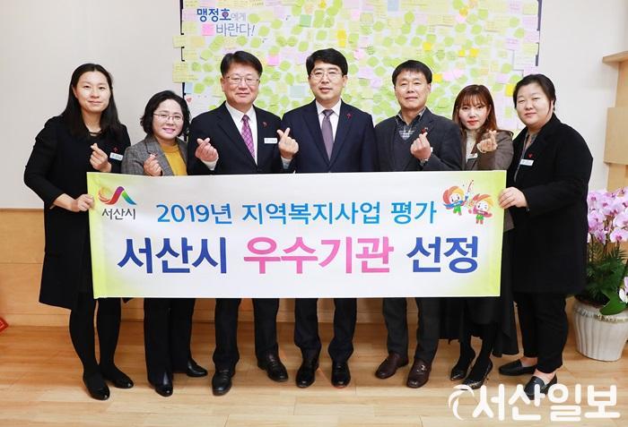 (서산)1211 서산시, 2019년 지역복지사업 평가 우수기관 선정 1.JPG