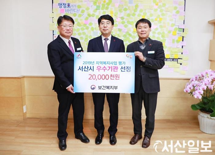(서산)1211 서산시, 2019년 지역복지사업 평가 우수기관 선정 2.JPG