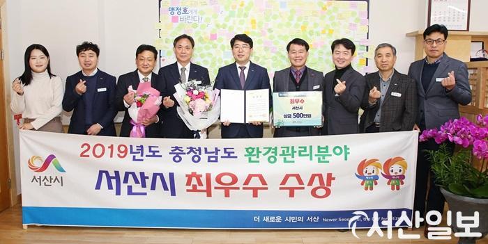 서산시, 2019년 충남도 환경관리분야 최우수 기관 선정.JPG
