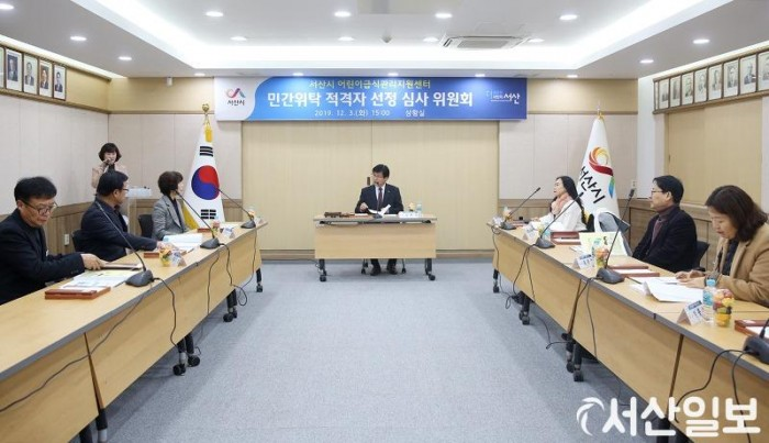 (서산)1204 한서대 산학협력단, 서산시어린이급식관리지원센터 수탁기관 선정.JPG