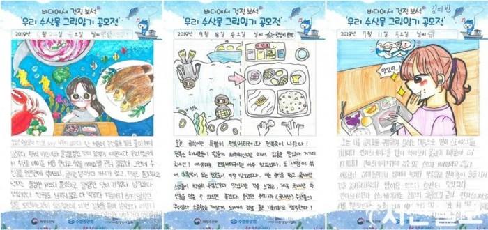 [대상]충남-서령초 6-1 김현비-tile.jpg