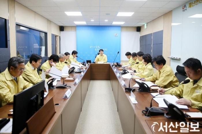 (서산)0131 신종 코로나 바이러스 총력 대응 지시 3.JPG