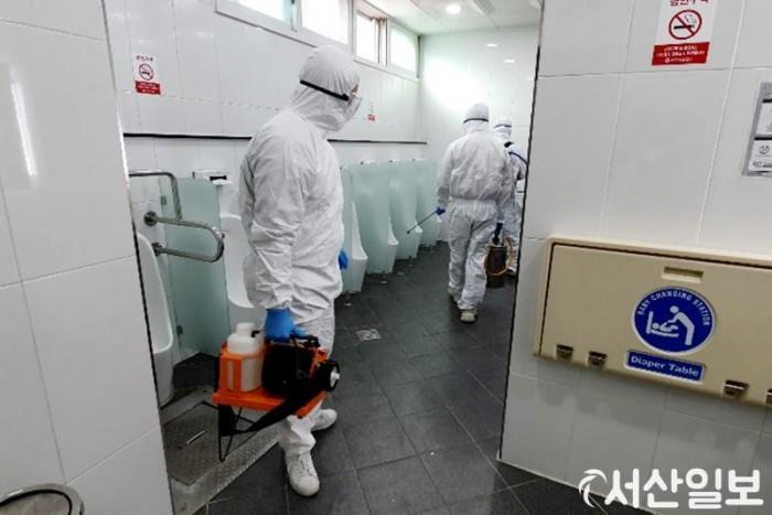 (서산)0131 신종 코로나 바이러스 총력 대응 지시 4.jpg