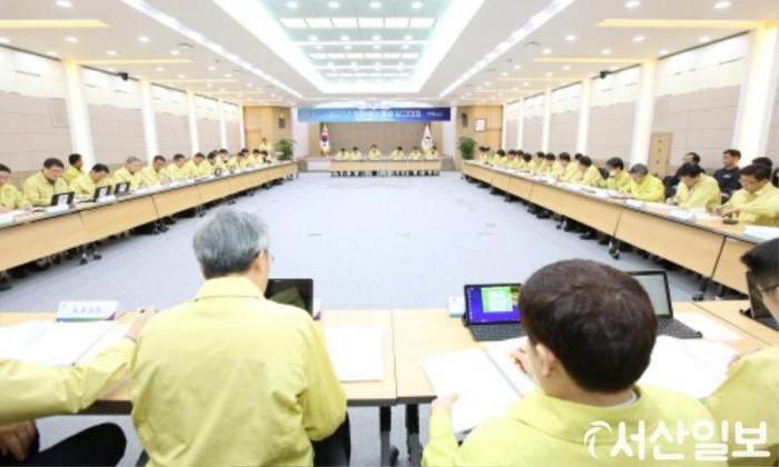 (서산)0205 2021년 정부예산 확보 보고대회 개최 3.JPG