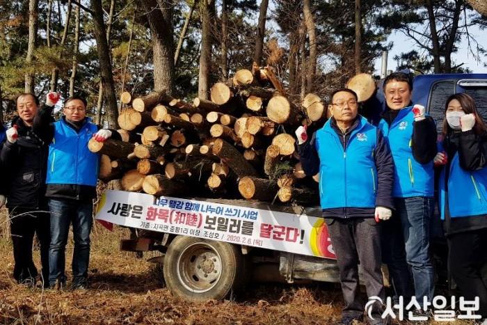 (서산)0207 사랑의 나무 땔감 나누어 쓰기 1.jpg
