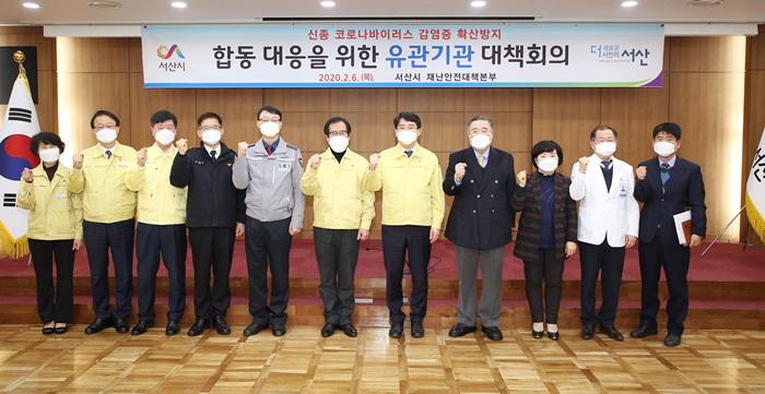 '신종 코로나 차단'위해 민.관이 나섰다... 유관기관 대책회의 개최