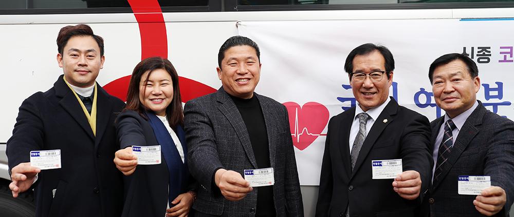 서산시의회, 혈액 보유량 급감에 따른 헌혈운동 동참