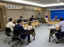 서산시 노·사·민·정협의회 실무위원회의 개최