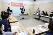 제1기 집단상담 프로그램 개강식 개최
