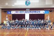 서산시육상스포츠클럽 제1회 육상체험교실 '성료'