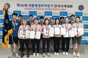 서산시청 사격팀, 대통령경호처장기 전국사격대회서 7개 메달 '획득'