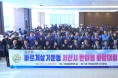 바르게살기운동 서산시협의회, 제2회 한마음 화합대회 개최