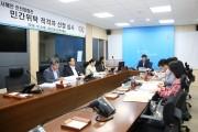 서해안안전체험관 민간위탁 적격자 '한서대학교' 선정...58억 투입, 11월 개관 목표