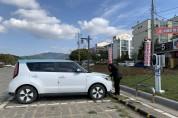해미읍성 등 5곳에 전기차 완속충전기 추가 설치 완료