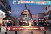 원도심 연말연시 경관조명 점등식 개최