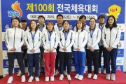 전국체전서 서산시청  카누팀 첫 금메달 쾌거...사격 김영민 선수 3연속 금메달