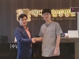 충교노-메디인한방병원, 진료협역 위해 손잡아