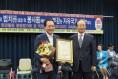 성일종, 국회의원 '헌정대상' 수상