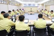 코로나19 확산 여파로 인한 지역경제 타격 최소화에 '올인'