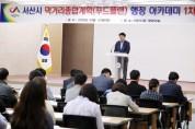'먹거리준비위원회'시민위원 공개 모집한다
