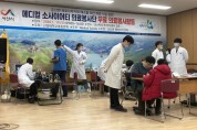 메디컬 소사이어티 의료봉사단, 운산면 무료 의료봉사활동