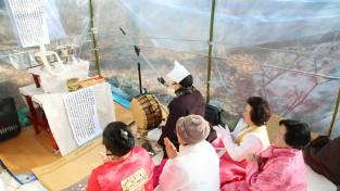 내포앉은굿보존회(회장 조부원) ,'신종 코로나 바이러스 소멸' 기도제 봉행