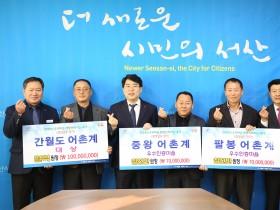 """""""우리마을 해양쓰레기는 내가"""" 5년 연속 우수마을 선정 쾌거"""
