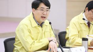 """""""코로나19 우리는 이길 수 있습니다""""...맹시장 '사회적 거리두기'서산시민에 동참호소"""