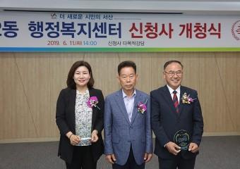 서산시의회 의원들, 동문2동 주민자치위원회 감사패 받아